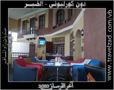 29112010524_copy.jpg