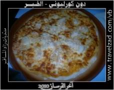 29112010634_copy.jpg