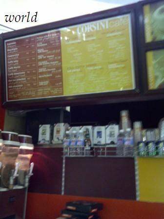 كورسيني كافيه - كورسيني كافيه Corsini Cafe,