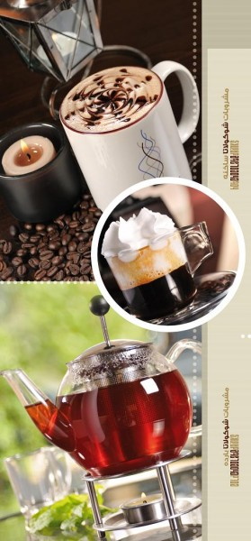 Espresso con panna - تشوكليت كافيه Chocolata Cafe,