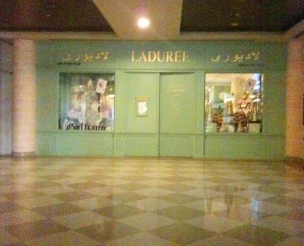 واجهة المحل في سنتريا - لاديوري LADURÉE,