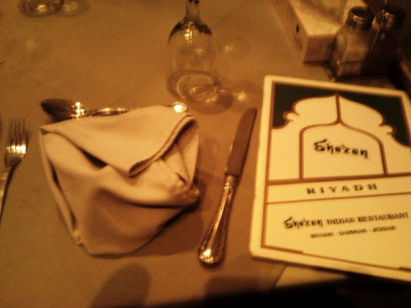 المنيو - شيزان الهندي Shezan Indian Restaurant,