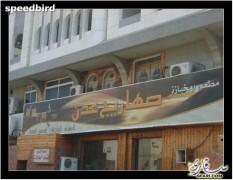 لوحة مطعم صهاريج صنعاء