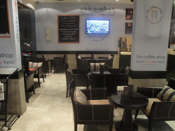 DSC03235.JPG - the coffee shop,