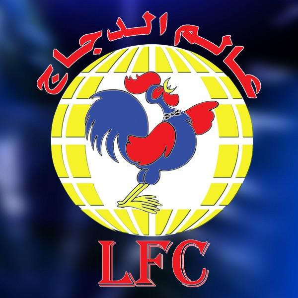 Untitled-13455468768.jpg - عالم الدجاج Chicken Land,