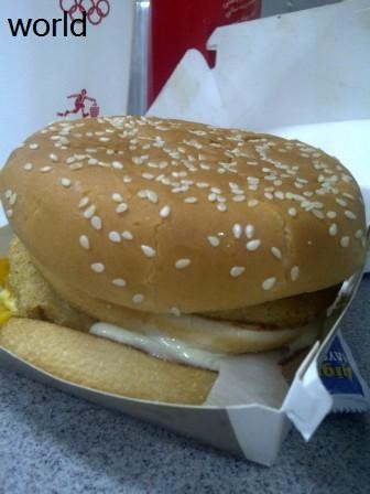 ميجا - ماكدونالدز McDonald's,