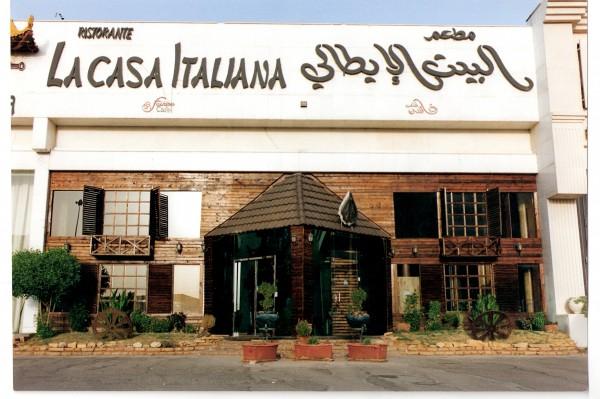صور المطعم 017.jpg - البيت الإيطالي La Casa Italiana,