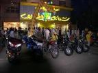imagesCA6WW8FM.jpg - سنابل السلام,