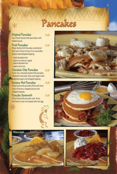 قائمة الإفطار صفحة ٣ - بافالوز كافيه Buffalo's Cafe,