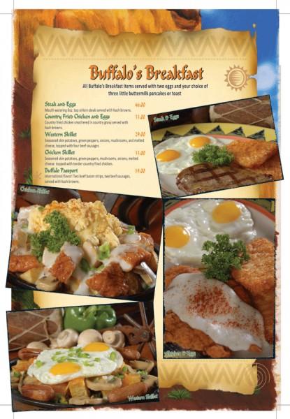 قائمة الإفطار صفحة ٥ - بافالوز كافيه Buffalo's Cafe,