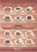 4- قائمة الطعام Menu
