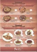 5- قائمة الطعام Menu