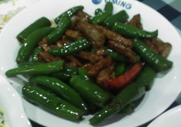 لحم البقرة المقلي بالفلفل - بستان الصين - مجمع لي مول,