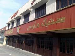 الرياض, شارع الثلاثين