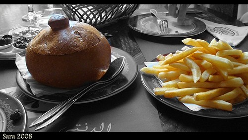 with french fries - الدنتي,