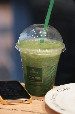 IMG_9961.JPG - د.كيف  Dr.Cafe,