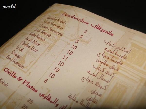 6 - على البال Ala Albaal,