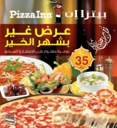 pizza inn.
