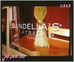 images.jpg - سانديلاز SANDELLA'S Flatbread Cafe,