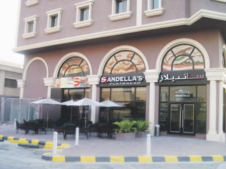 2011_03_sandizla_380361023.jpg - سنديلاز | Sandella's,