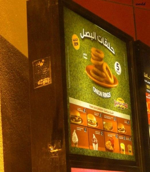m - ماكدونالدز McDonald's,