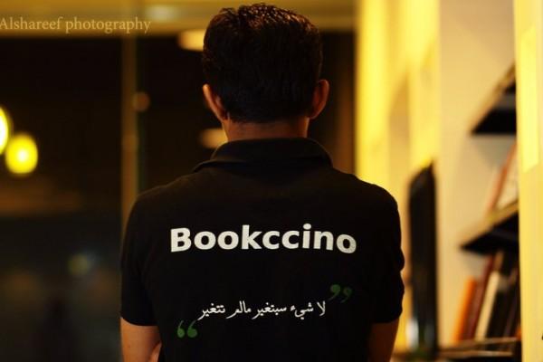 لباس العاملين - بوكتشينو  Bookccino,
