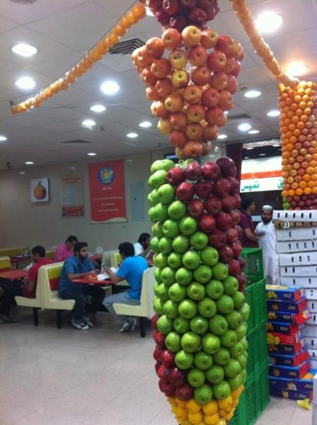 ما أجمل الفاكهة - 50 فاكهة,