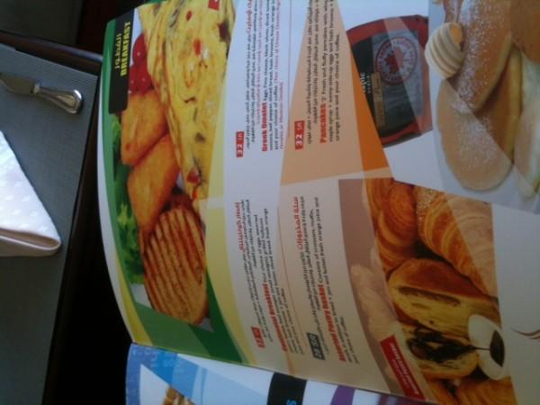 المنيو - صفحة الإفطار - هرفي كافيه اند جريل Herfy Cafe & Grill,