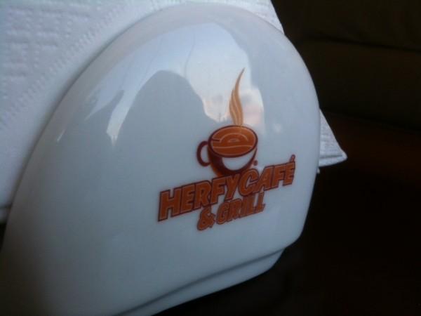 الأواني - لوقو هرفي كافيه - هرفي كافيه اند جريل Herfy Cafe & Grill,