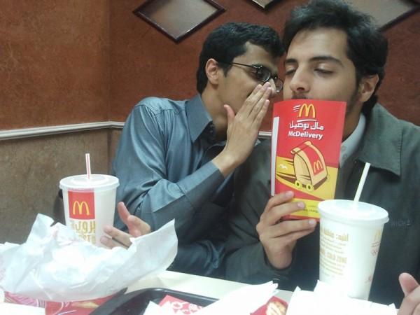 في مطعم ماكدونالدز تبوك ماكدونالدز Mcdonald S قيم