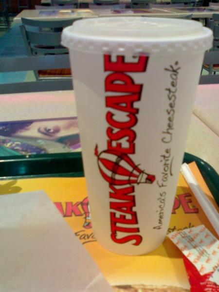 شعار المطعم علي العصير - ستيك سكيب STEAK ESCAPE - البحرين Bah,