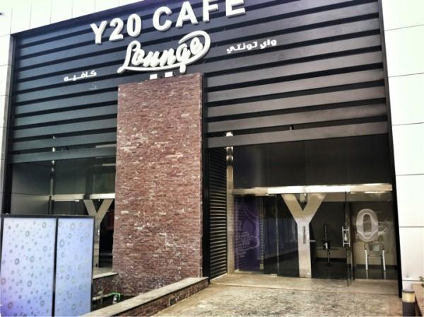 - واي تونتي Y20 (تم إغلاقه),