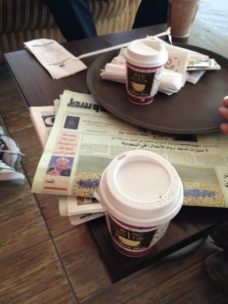 - يوم القهوة Coffee Day,
