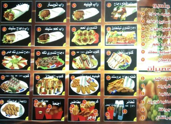 IMG_3164.jpg - عبدالعزيز للوجبات السريعة,