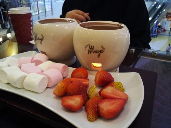 - - مايا شوكلتري Maya Cafe,