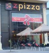 مطعم زي بيتزا