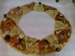 البيتزا الجديدة
