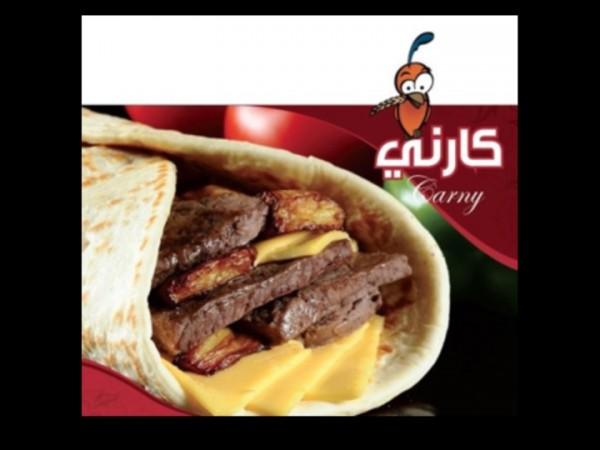 - الصاج الريفي Alsaaj Alreefi,