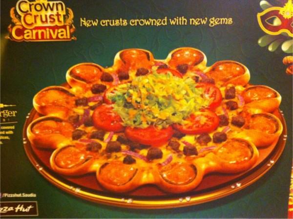- بيتزا هت Pizza Hut,