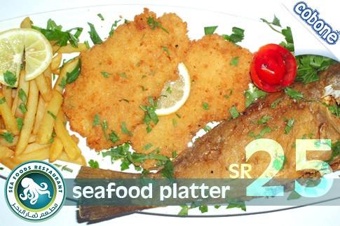 seafood23may.jpg - ثمار البحر,