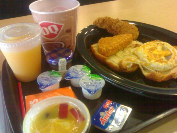 افطار ديري كوين big breakfast - ديري كوين Dairy Queen DQ,