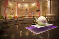 ichida lounge