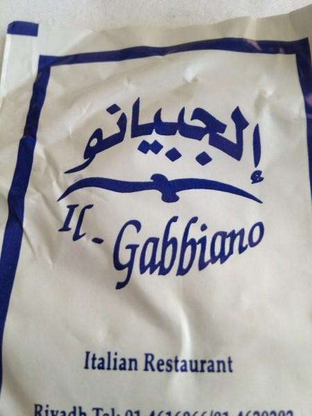 - الجبيانو il-gabbiano,