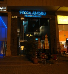 Pizza Amore بيتزا أموري