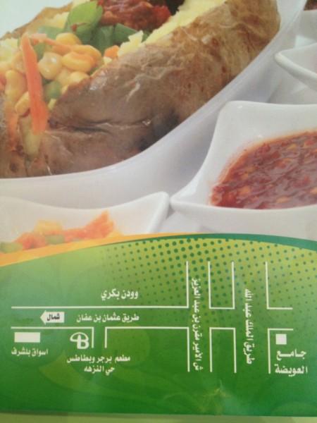 - Burger & Potato,