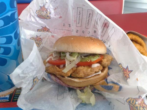 ساندويش تكس سوبريم - دجاج تكساس Texas Chicken,