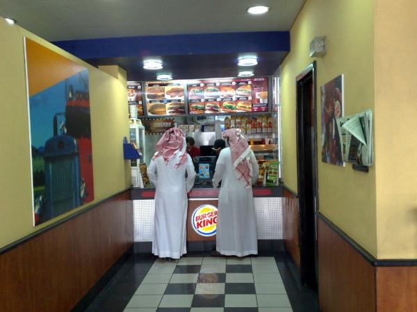 فرع شارب الضباب - برجر كنج Burger King,