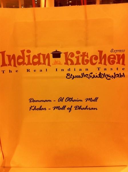 المطبخ الهندي السريع,