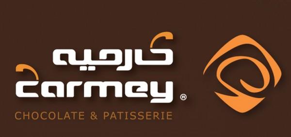 شعار كارميه - كارميه Carmey,