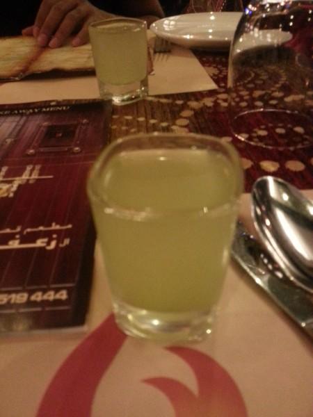 قهوة ليمون:) - قصر الزعفران,